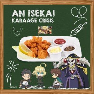 AN-ISEKAI-KARAAGE-CRISIS_for-SNS-v2