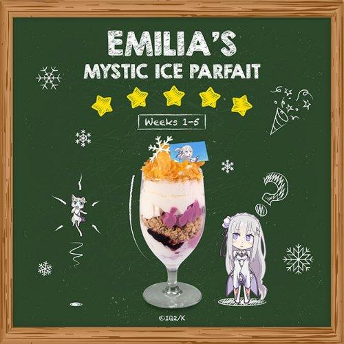 EmiliaParfait-v2