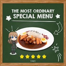 special_menu