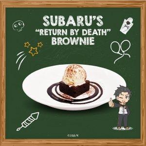 Subaru_Brownie