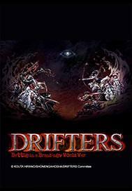 Drifters Key Art