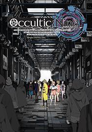 Occultic Nine Key Art