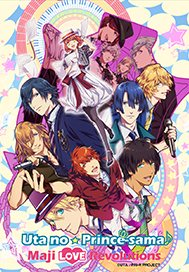 Uta no Prince sama Revolutions Key Art