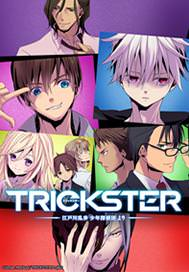 TRICKSTER Key Art