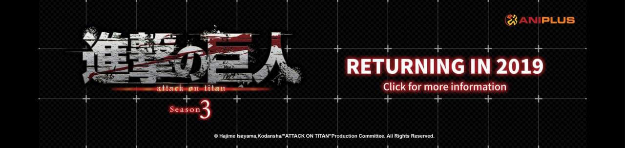 Attack-on-Titan-Season-3-Web-Banner